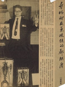 history of kung fu