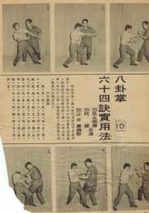 15Sifu